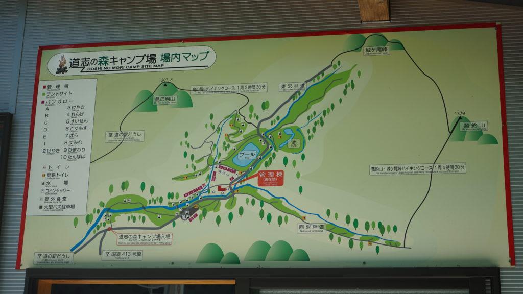 道志の森キャンプ場内の地図
